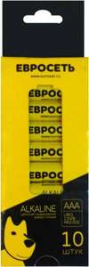 Скидка на батарейки в Связном (напр. АА и ААА 10 шт)