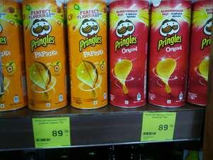 Чипсы Pringles 130гр (Красное & Белое)