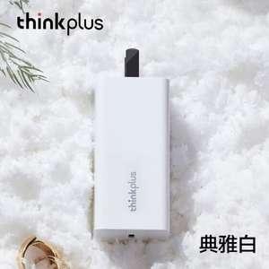 Адаптер питания Lenovo Thinkplus 65W  Type C