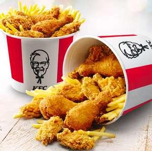 2 Баскет Дуэта по цене 1 в KFC