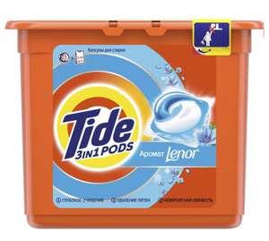 Tide капсулы 3 в 1 с ароматом