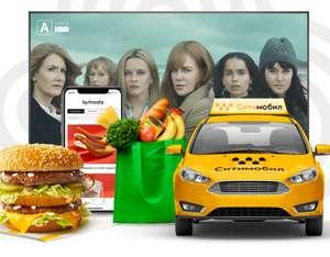 Mail.ru Special -40% в Delivery Club каждый день и многое другое (август)