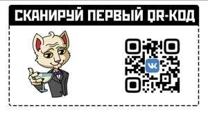 Бесплатные стикеры ВКонтакте от сообщества MDK