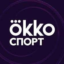 2 недели бесплатной подписки на Okko Спорт