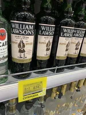 [Перекресток МСК] Виски Напиток William Lawson`s Super Spiced 0,7 л.