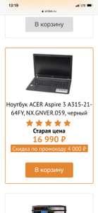 Ноутбук Acer Aspire 3 A315-21-64FY