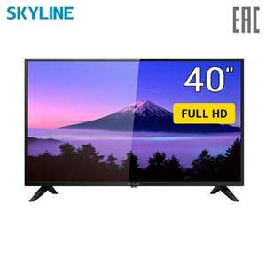 "Телевизор 40"" Skyline 40LT5900 Full HD"