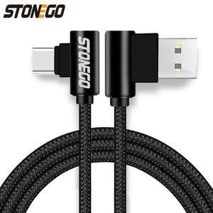 Кабель для зарядки и передачи данных Micro USB STONEGO с разъемами под 90 градусов за 0.68$