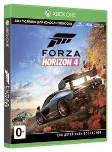 [Xbox One] Forza Horizon 4