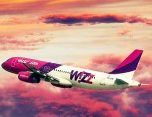 Авиабилеты СПб-Лондон (туда-обратно) октябрь-декабрь [Wizz Air]