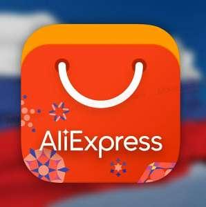 [с 26.08] Купоны Aliexpress 10$ от 100$ , 6$ от 60$ и 2$ от 20$