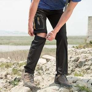 Спортивные брюки - шорты за 19.99$
