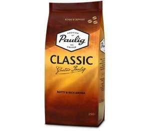 Кофе Paulig Classic 250г