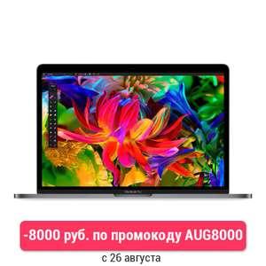 """Macbook Pro 13"""" 2017 128/8 a1708 без TouchBar"""