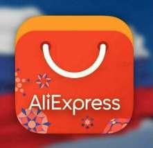 -7/60$ на все на AliExpress
