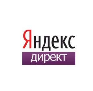 ЯНДЕКС.ДИРЕКТ бонус 3000р для новых пользователей