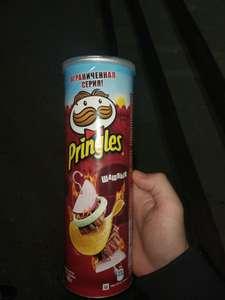 [Магнит Клин] Pringles 165 гр