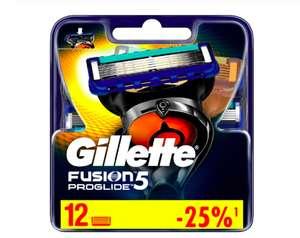 Сменные кассеты для бритья Gillette Fusion ProGlide (12 шт.)