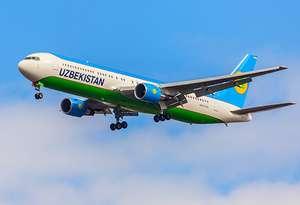 [Узбекские авиалинии] Скидка 500 рублей на покупку билета