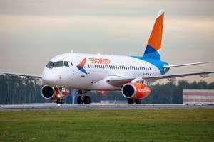 Полеты по России от 888 рублей