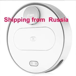 Робот-пылесос 360 S6 (Доставка из России)