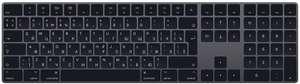 Клавиатура Apple Magic Keyboard с цифровой панелью, русская раскладка, «серый космос»