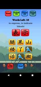 Learn Mandarin - HSK 3 Hero временно бесплатно