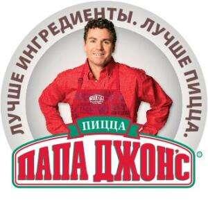 -50% на пиццу для абонентов ТЕЛЕ2