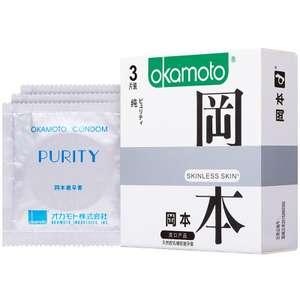 Ультратонкие презервативы Okamoto 3 шт. за $0.99