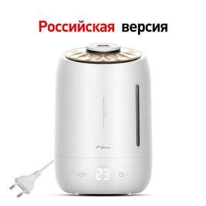 Увлажнитель воздуха Deerma DEM-F600 (5 л) за 27$