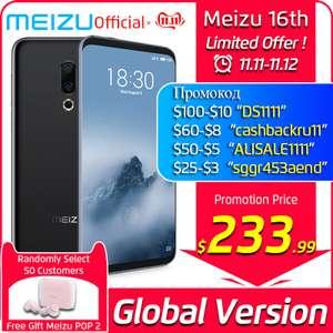 Meizu 16th 6/64GB Global Version