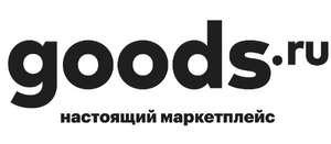 Скидка 1000 рублей при покупке от 5000 рублей