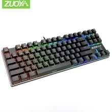 Мех. клавиатура Zuoya с RGB подсветкой