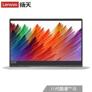 """Ноутбук Lenovo Wei 6 Intel Core i5 14"""" (i5-8250U 8G 256G FHD IPS Win10) за 554.00$"""