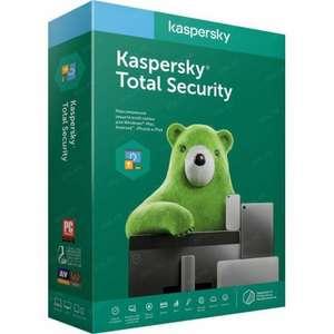 90 дней пробной подписки Kaspersky Total Security