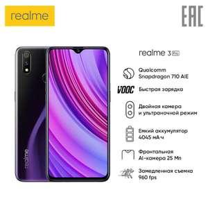 Realme 3 Pro 6+128gb, Snap 710