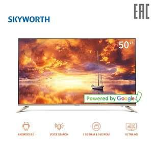 "Телевизор 50"" Skyworth 50G2A 4K SmartTV (60 Гц, Direct LED, Android 8.0)"