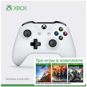Геймпад Microsoft Xbox One (6CL-00002) +Forza Horizon 4+Anthem+GoW 4