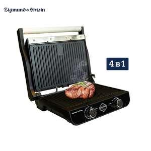 Электрический гриль Zigmund & Shtain GrillMeister ZEG-925