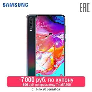 Samsung Galaxy A70 6/128Гб