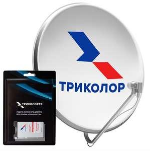 Комплект спутникового оборудования Триколор Ultra HD с модулем условного доступа и антенной