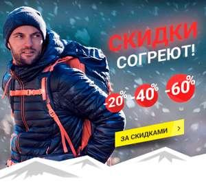 Согревающая распродажа мужской теплой одежды в Decathlon