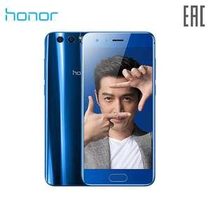 Смарфон Huawei Honor 9 4+64 Гб за $289