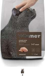 Корм сухой Winner для кошек 2 кг (полнорационный)