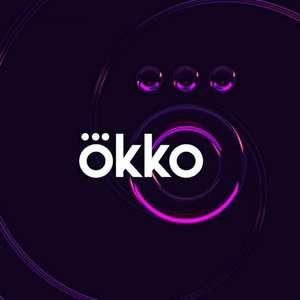 Промокод на билет в кино за прохождение опроса от Okko