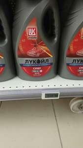 [Гипермаркет Магнит] Полусентетическое масло 10W-40 Лукойл Супер