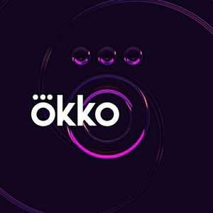 Подписка на Okko.tv в подарок за опрос от Рамблера