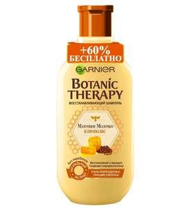 Шампунь Garnier Botanic Therapy Прополис и маточное молоко, для очень поврежденных и секущихся волос, 250 мл