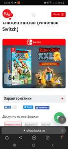 Asterix and Obelix XXL2 Limited Edition (Nintendo Switch)