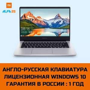 "Xiaomi RedmiBook 14"" (i5/8Gb/512Gb/MX250)"